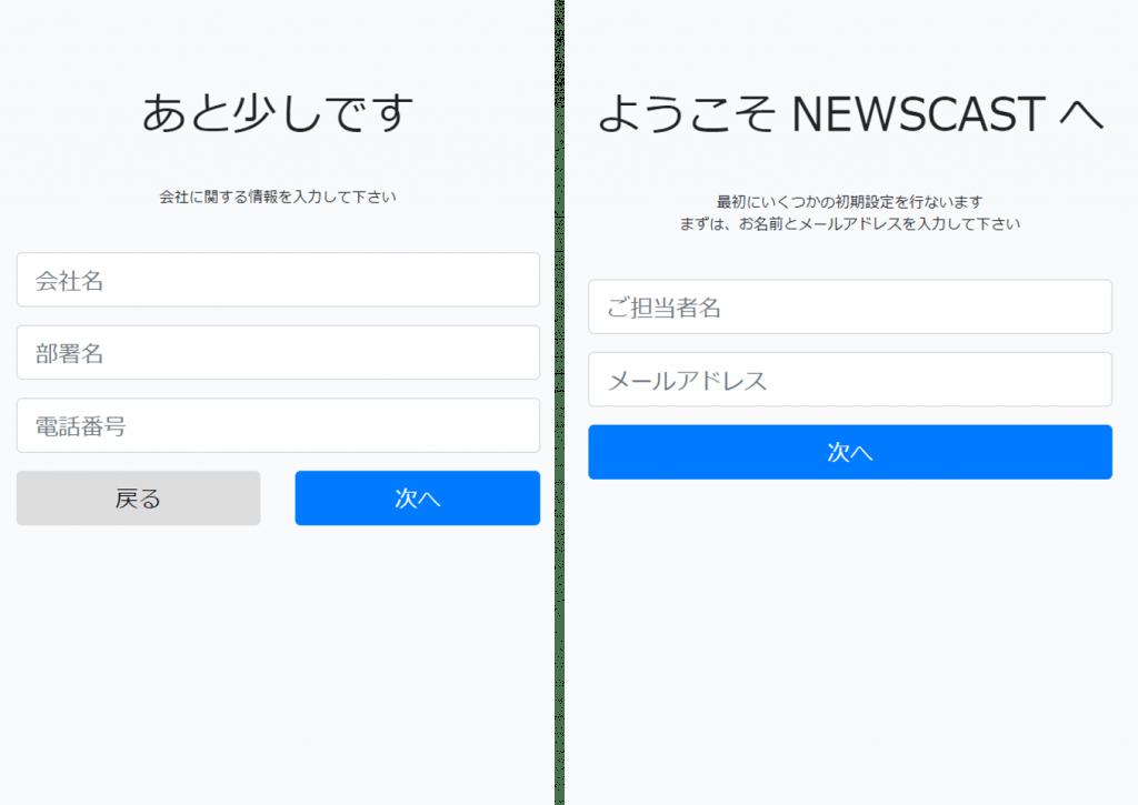 newscast-register3png