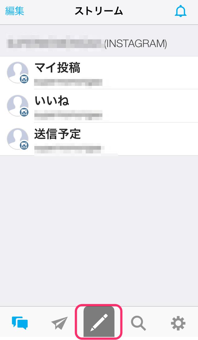 インスタグラム-Hootsuite-連携-予約投稿