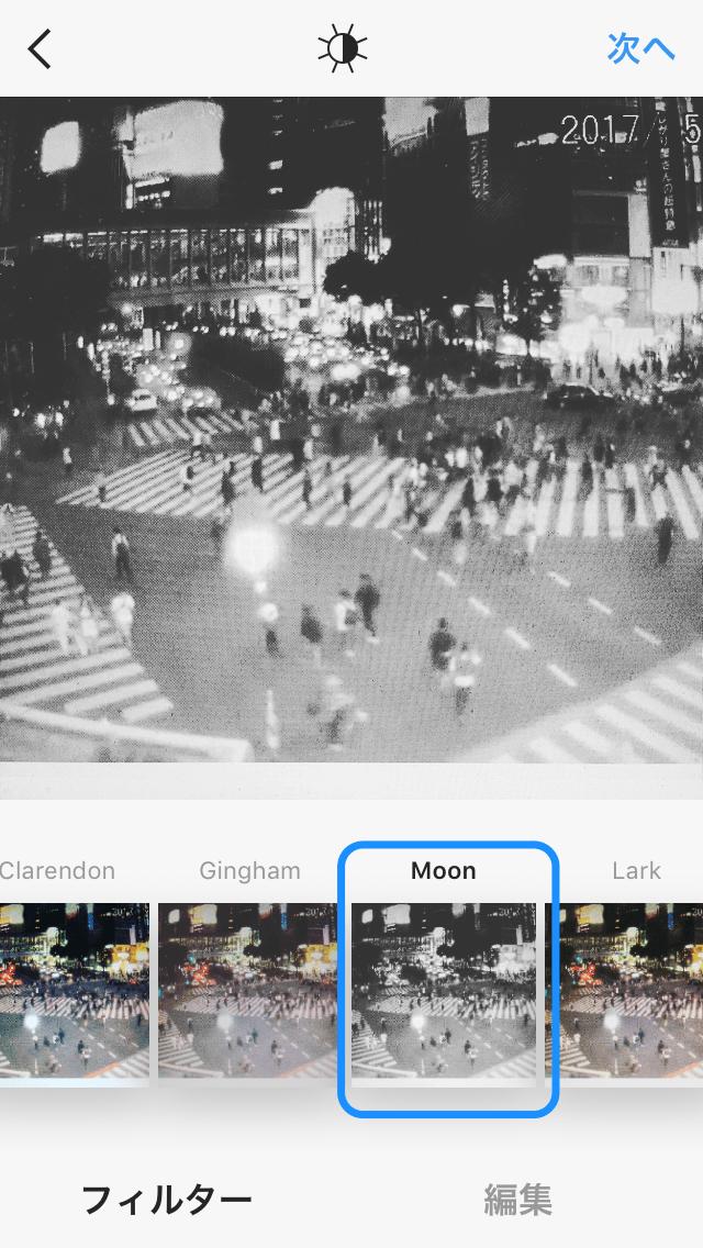 インスタグラムで写真にエフェクトを設定する方法