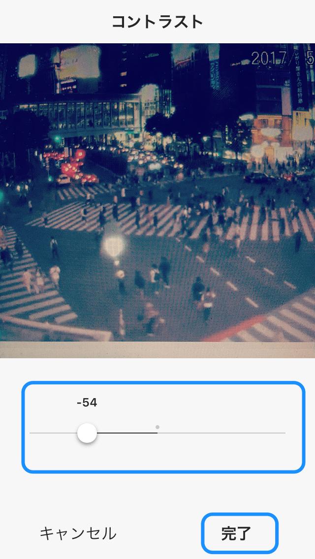 インスタグラムで写真を加工する方法3