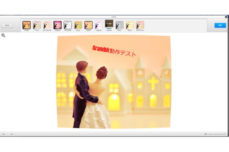 Gramblrを使った画像の編集イメージ