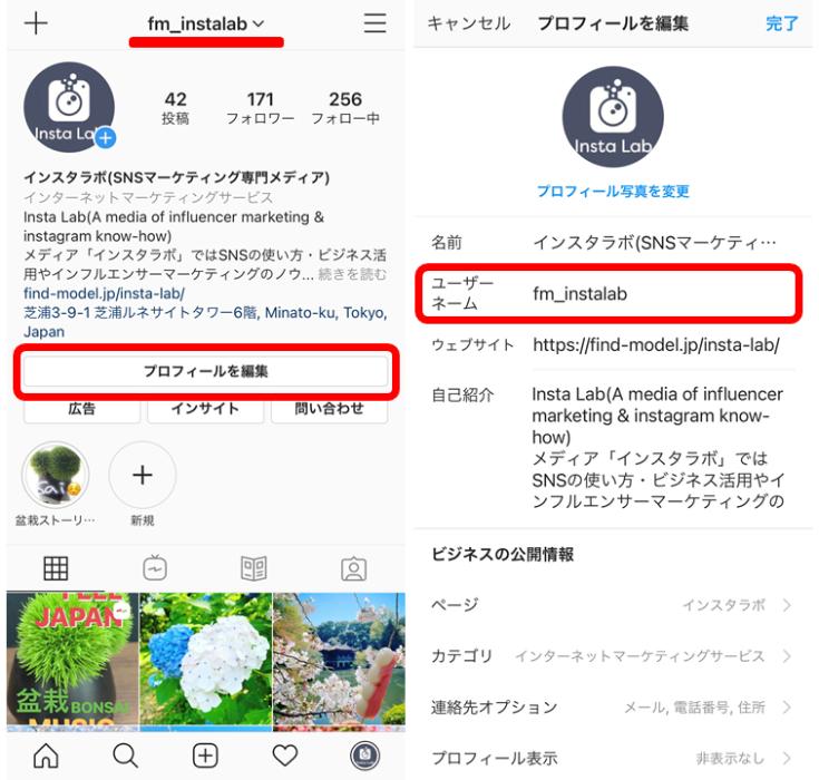 instagram-url-app