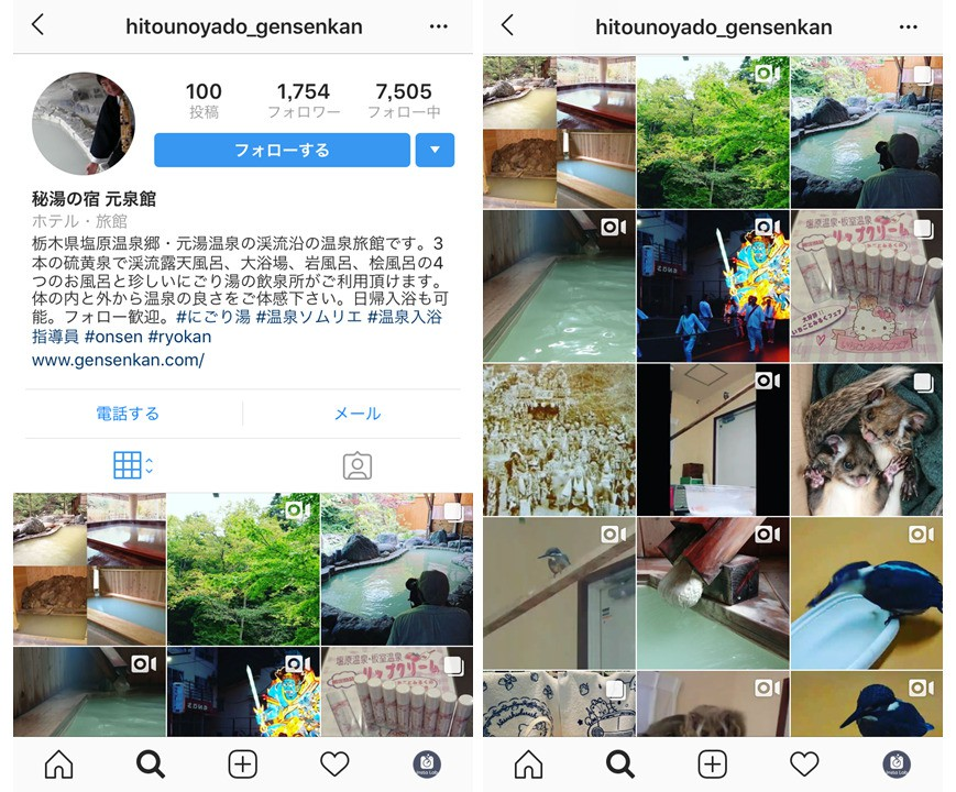 japanese-hotel4