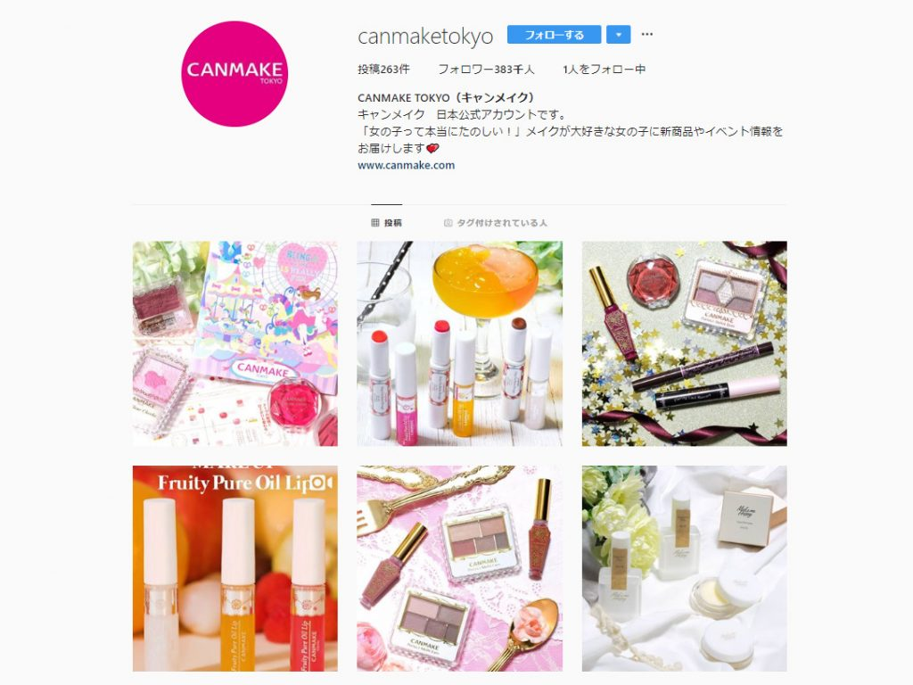 instagram-CANMAKE