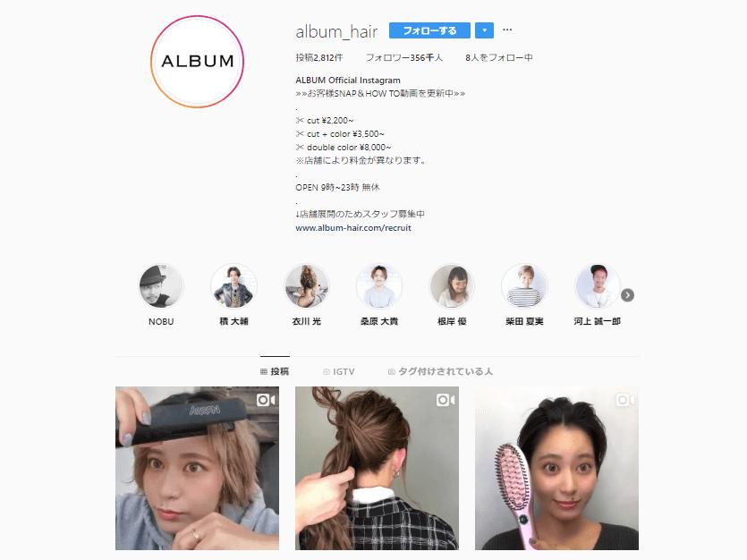 instagram-ALBUM