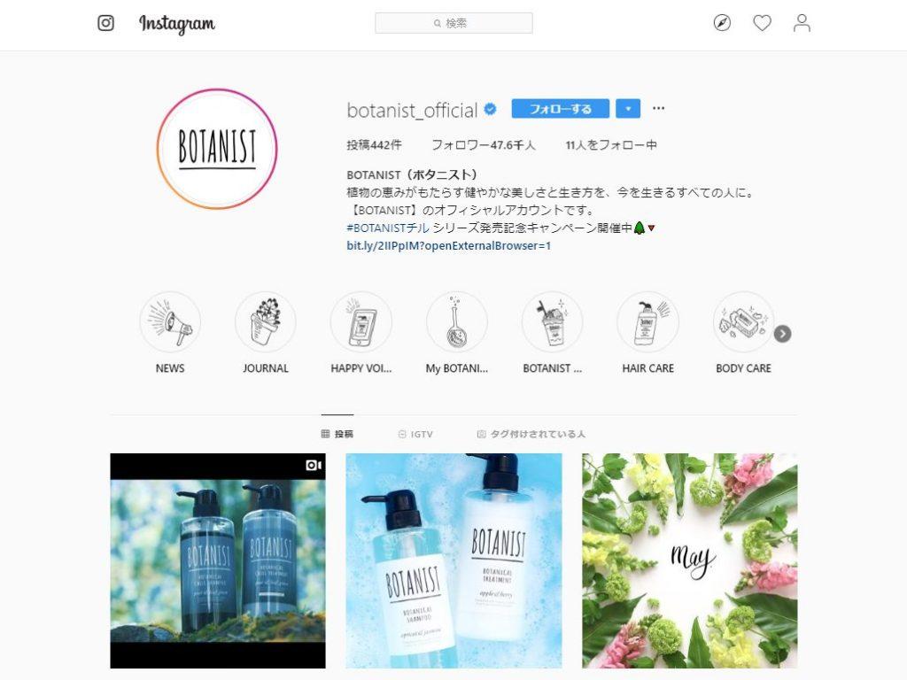 instagram-botanist