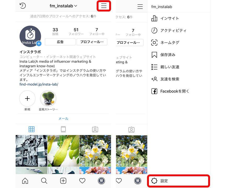 instagram-certification-1