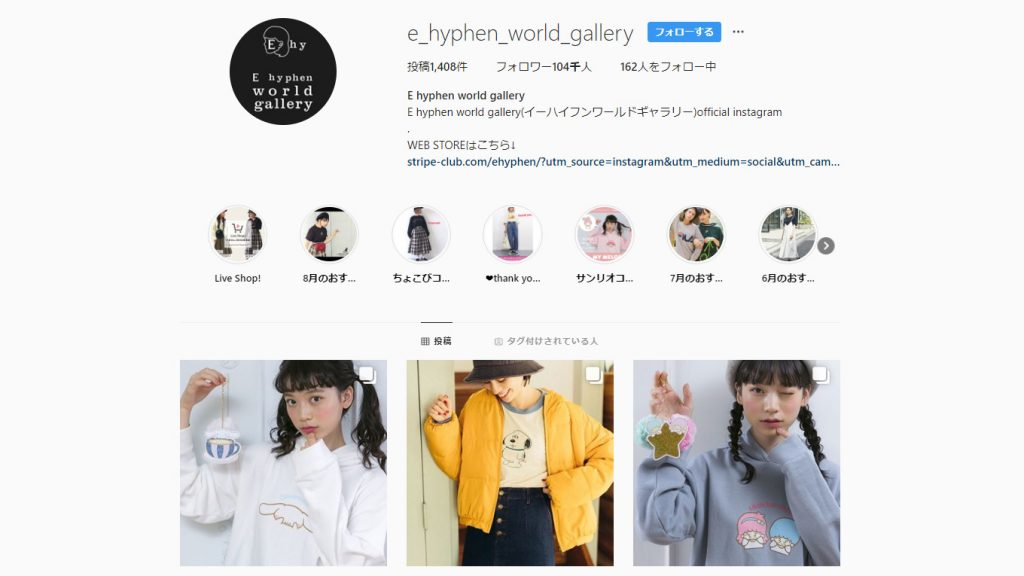 instagram-e_hyphen_world_gallery