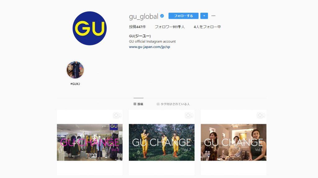 instagram-gu