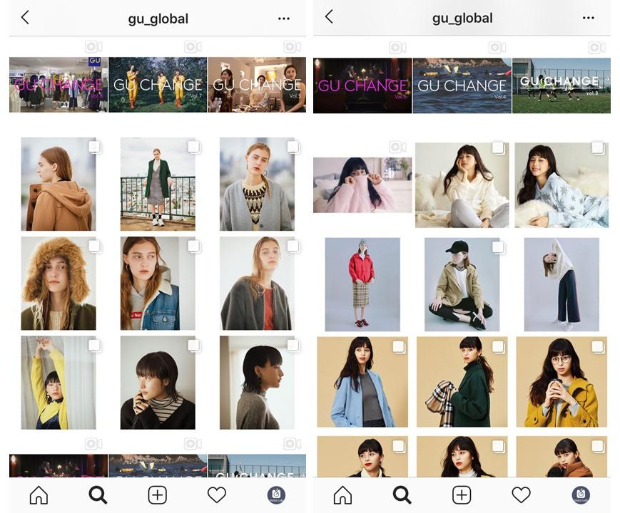 instagram-gu2