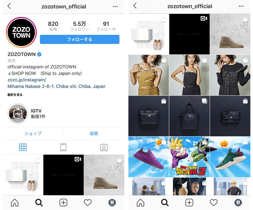 instagram-zozotown