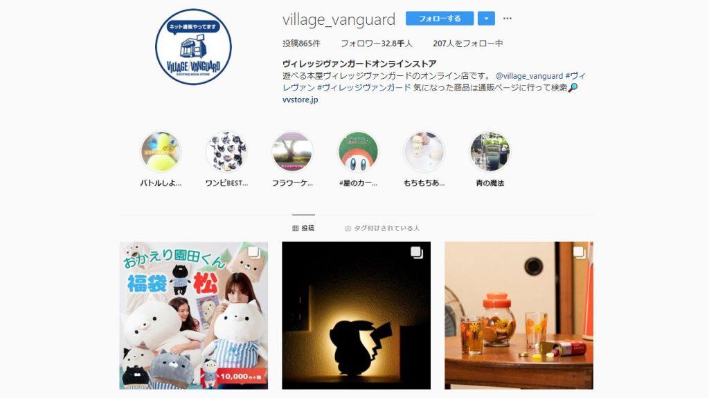 village-vanguard2