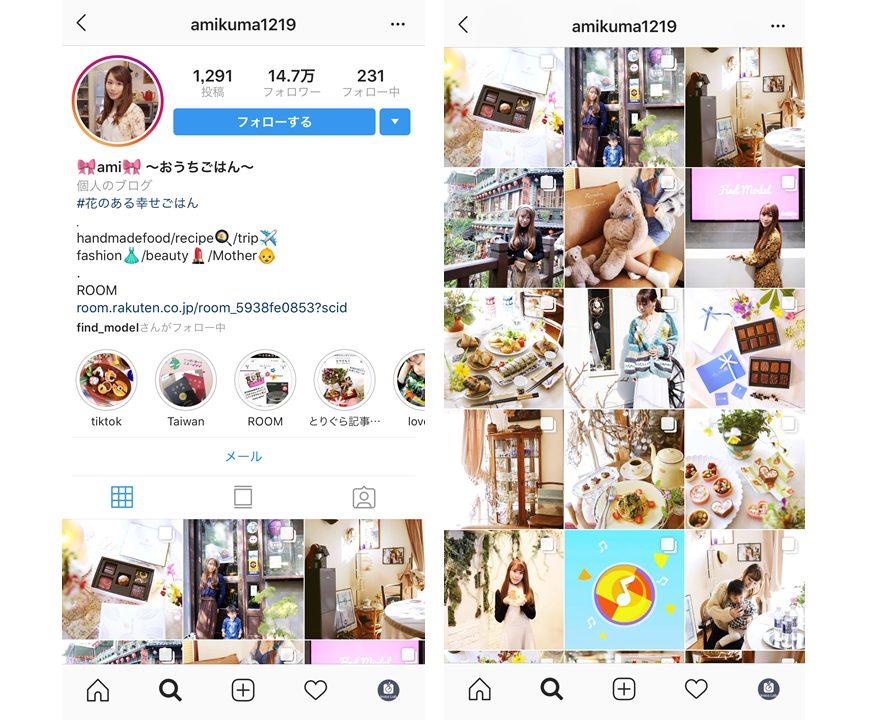 amikuma-instagram-account
