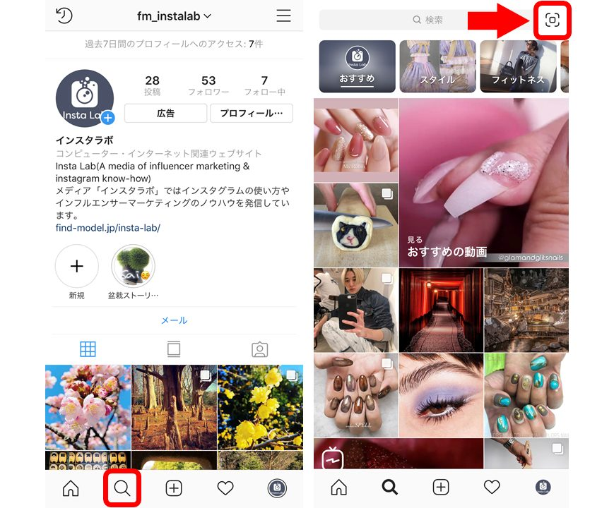 instagram-nametag-search