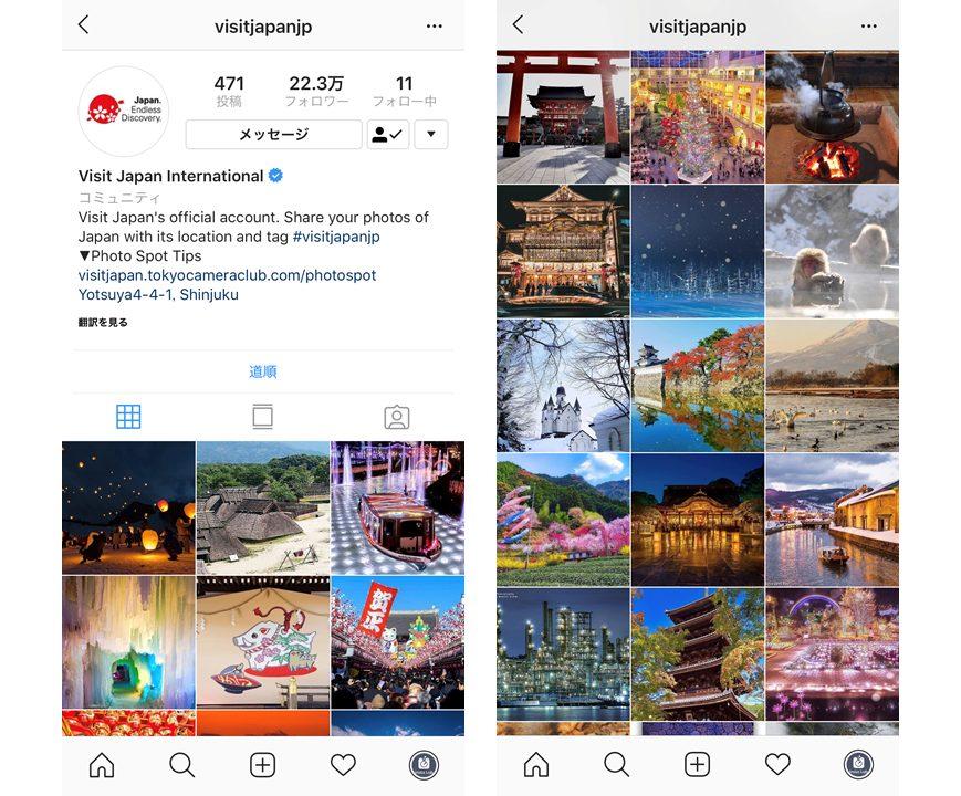 instagram-visitjapanjp