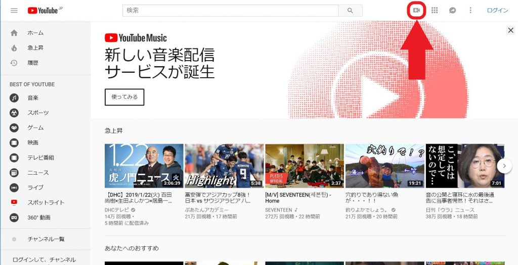 youtube-upload-button