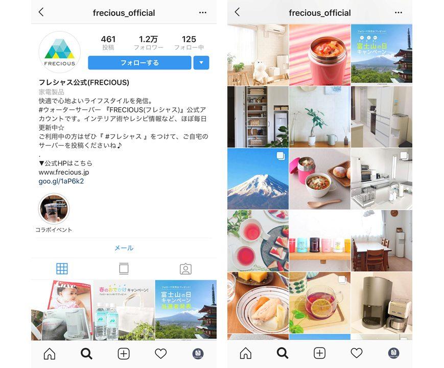 instagram-frecious