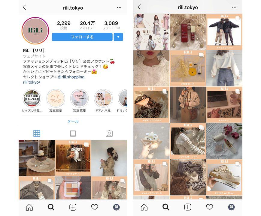 instagram-rili