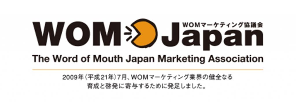 WOMJ-logo