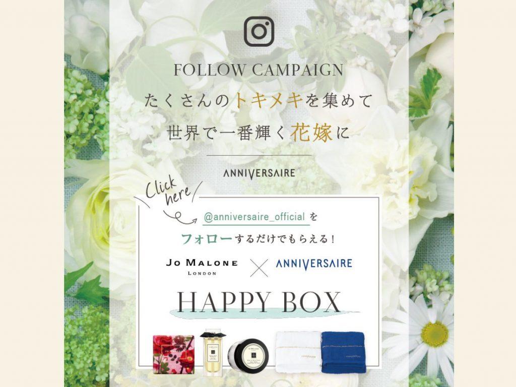 instagram-anniversaire