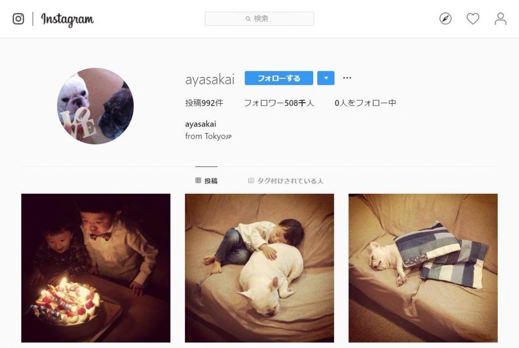 instagram-ayasaki