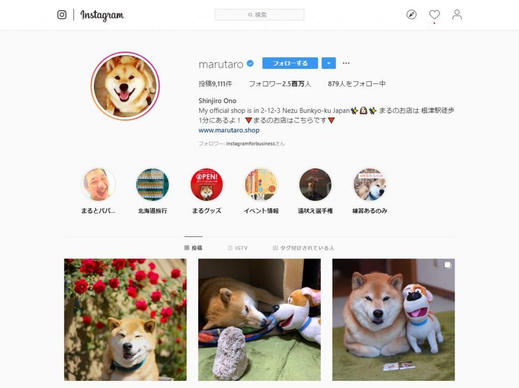 instagram-marutaro