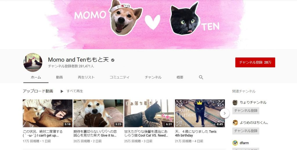 youtube-momo-and-ten