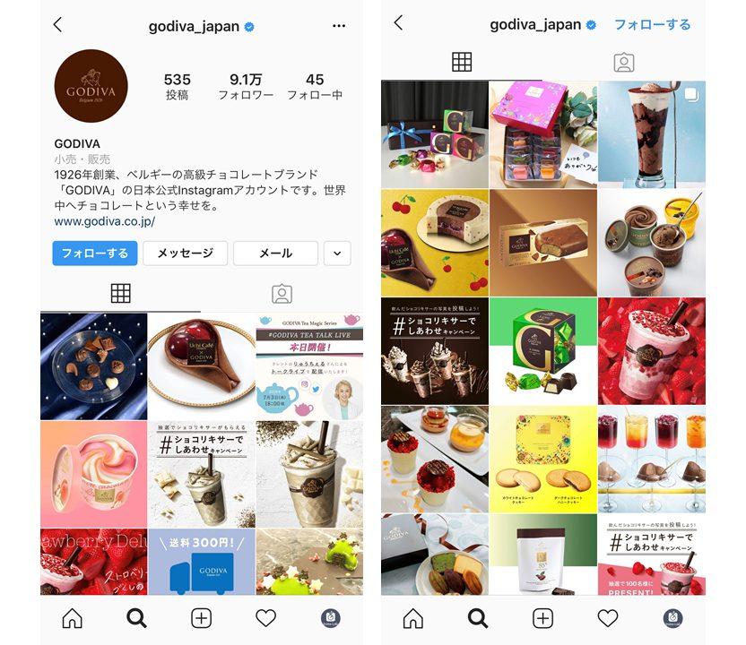 instagram-godiva