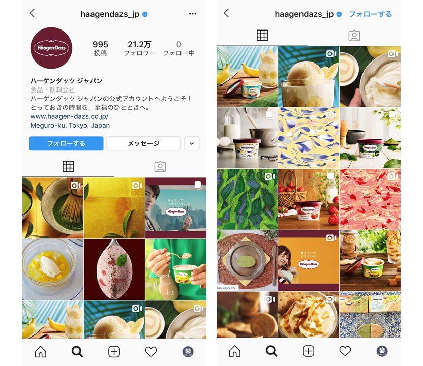 instagram-haagendazs