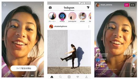 instagram-live-image