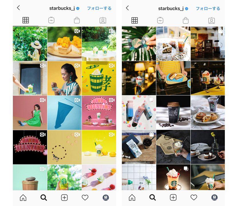 instagram-starbucks-new-drink