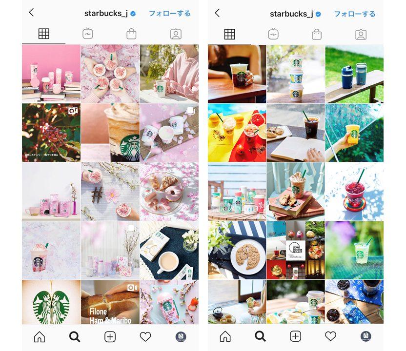 instagram-starbucks-spring-summer