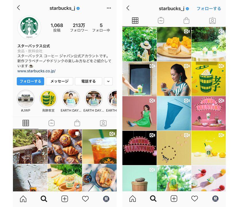 instagram-starbucks
