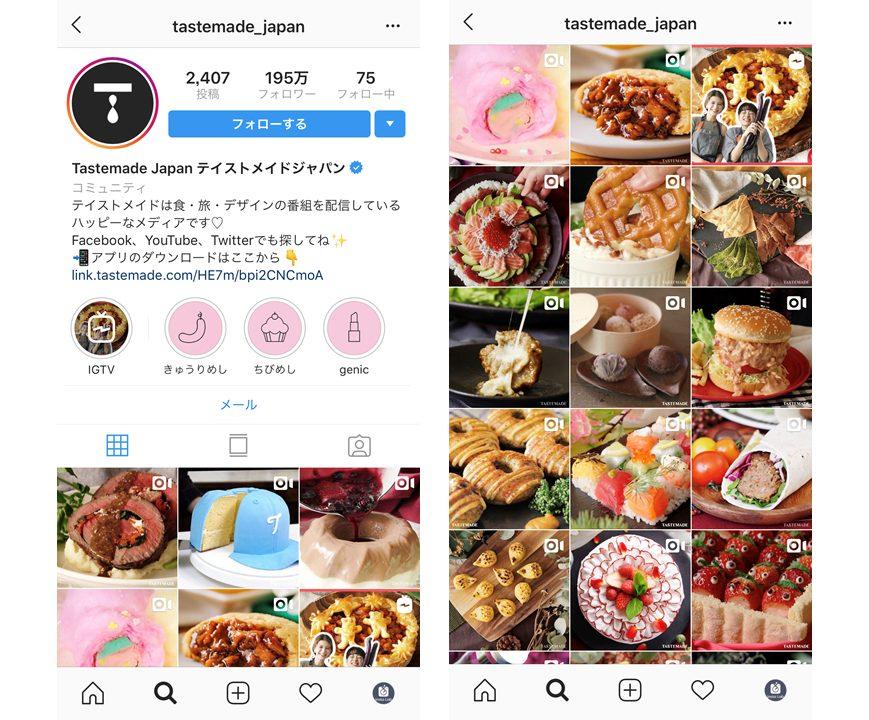 instagram-tastemade-japan