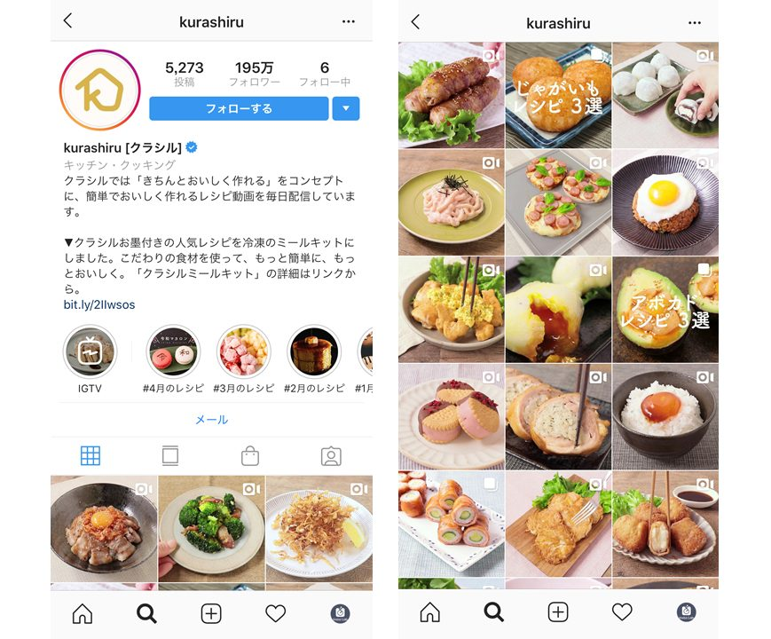 instagram-kurashiru