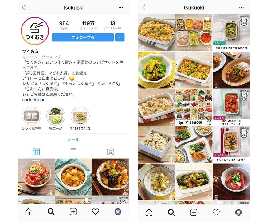 instagram-tsukuoki