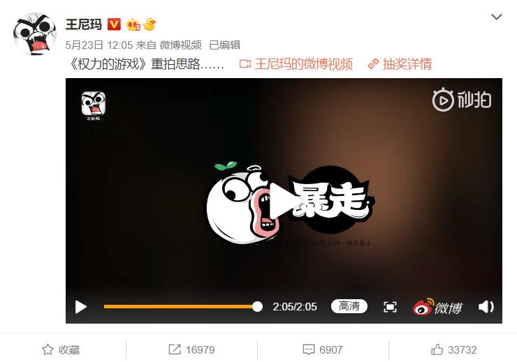 weibo-2718604160-1