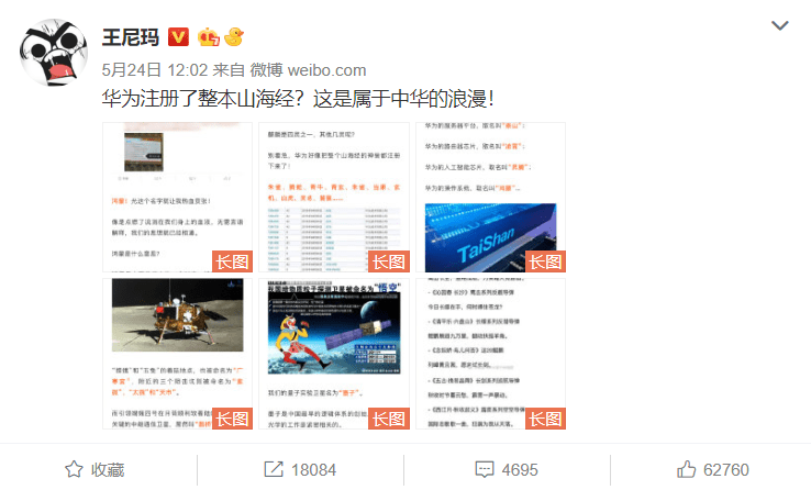 weibo-2718604160-2