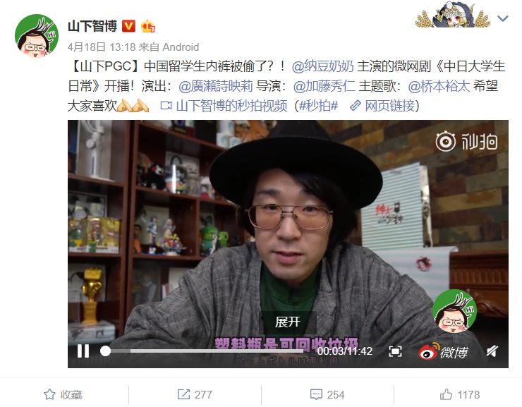 weibo-2979392192-1