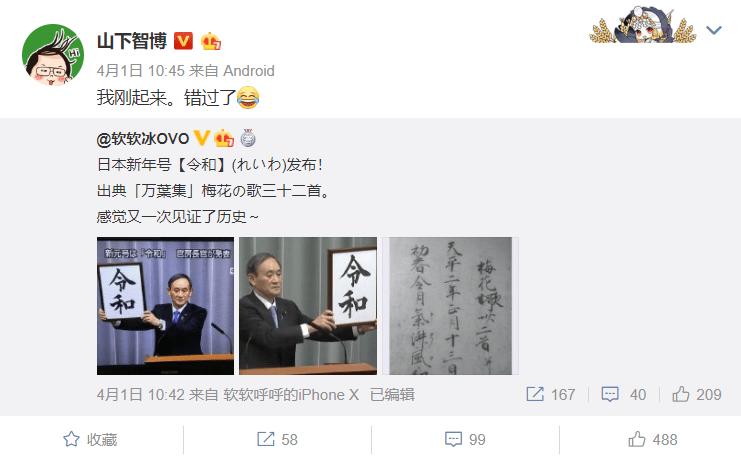 weibo-2979392192-2