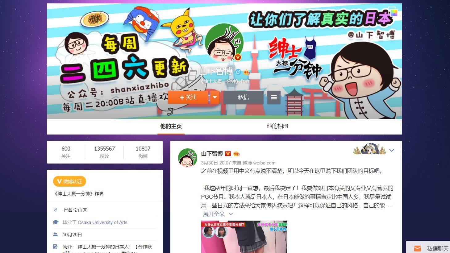 weibo-2979392192