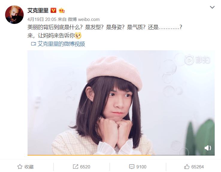 weibo-alsxe-2