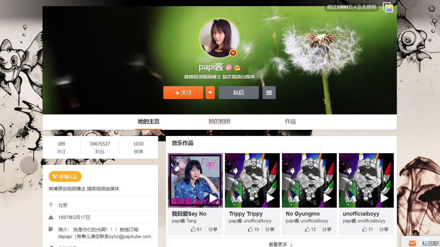 weibo-xiaopapi
