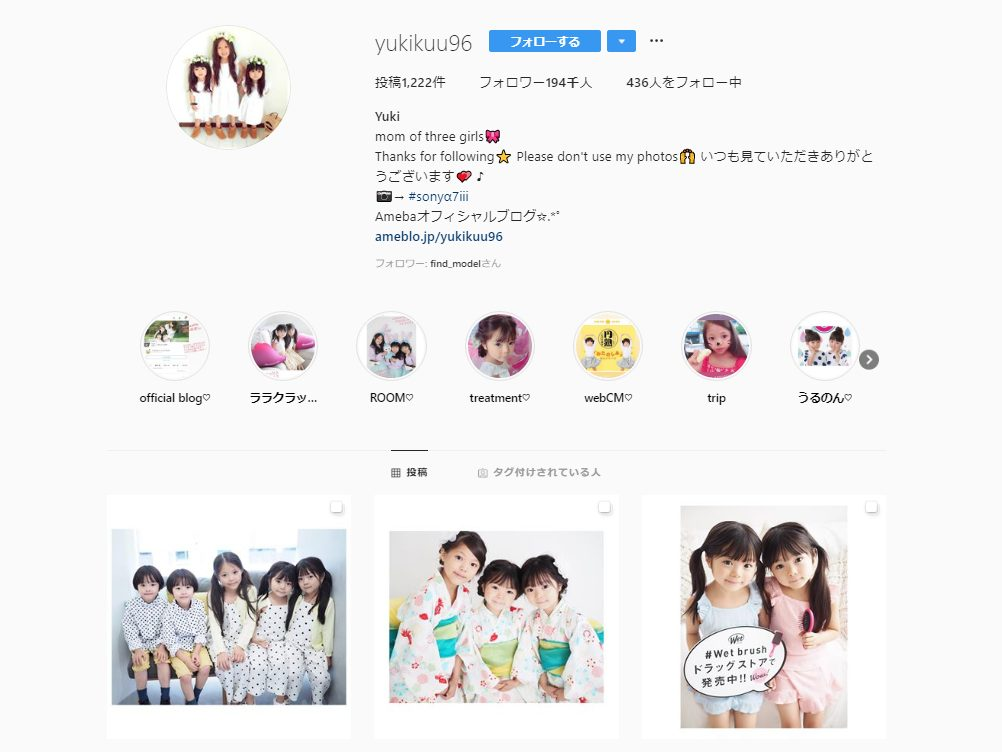 instagram-ayuna-yuina