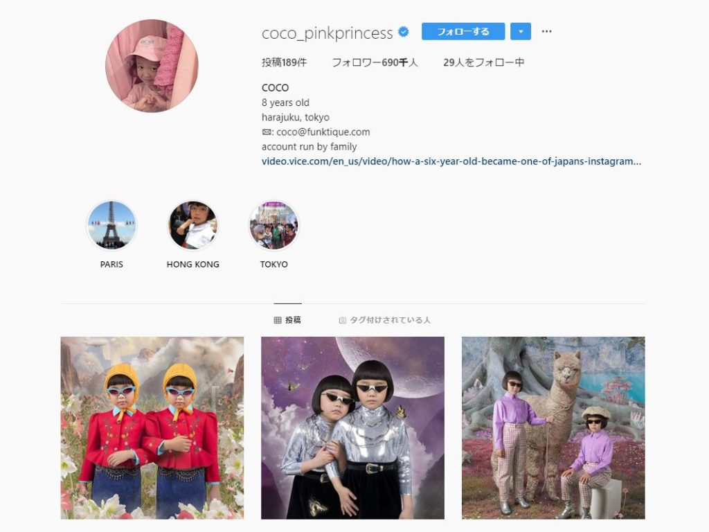 instagram-coco