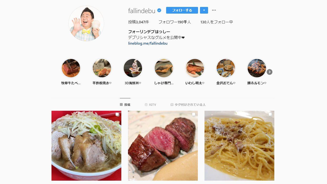 instagram-fallindebu