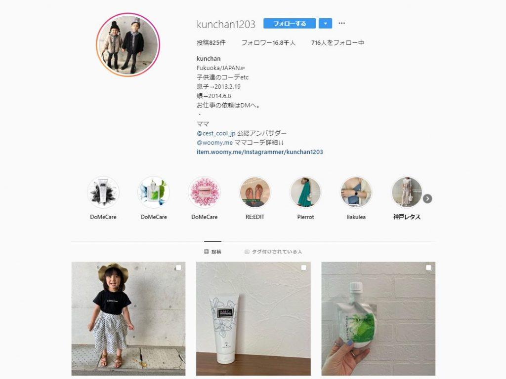 instagram-kunchan
