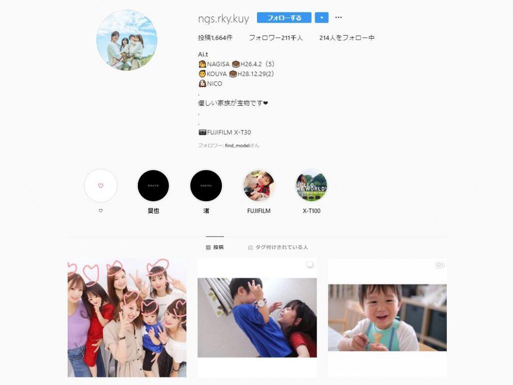 instagram-nagisa-kouya