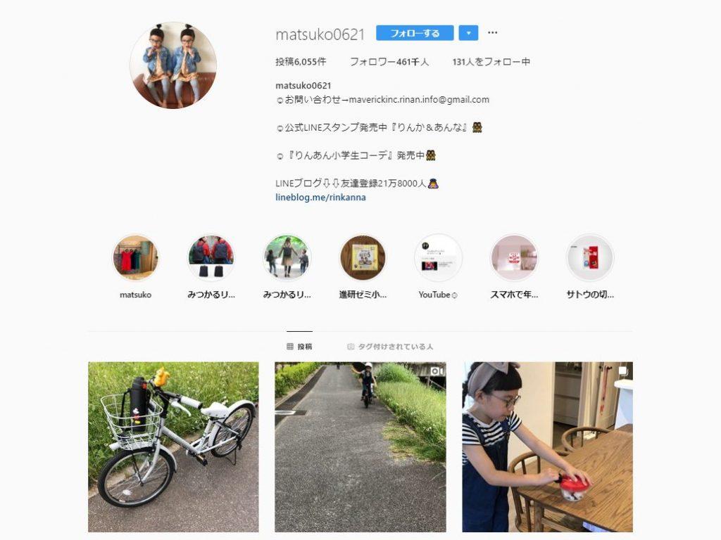 instagram-rinka-anna