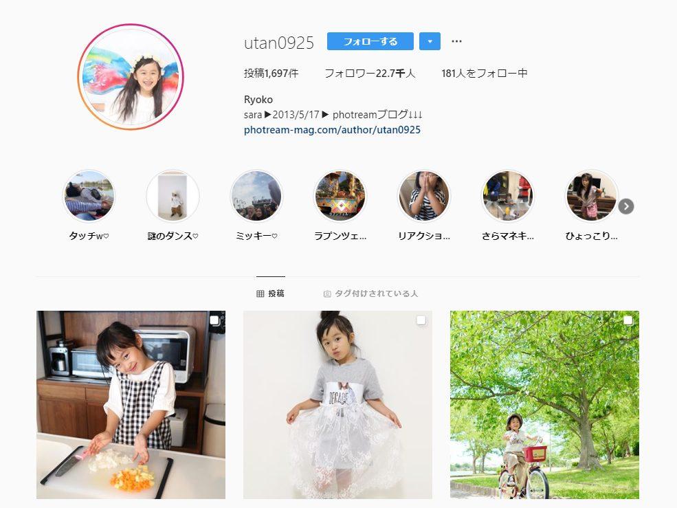 instagram-sara